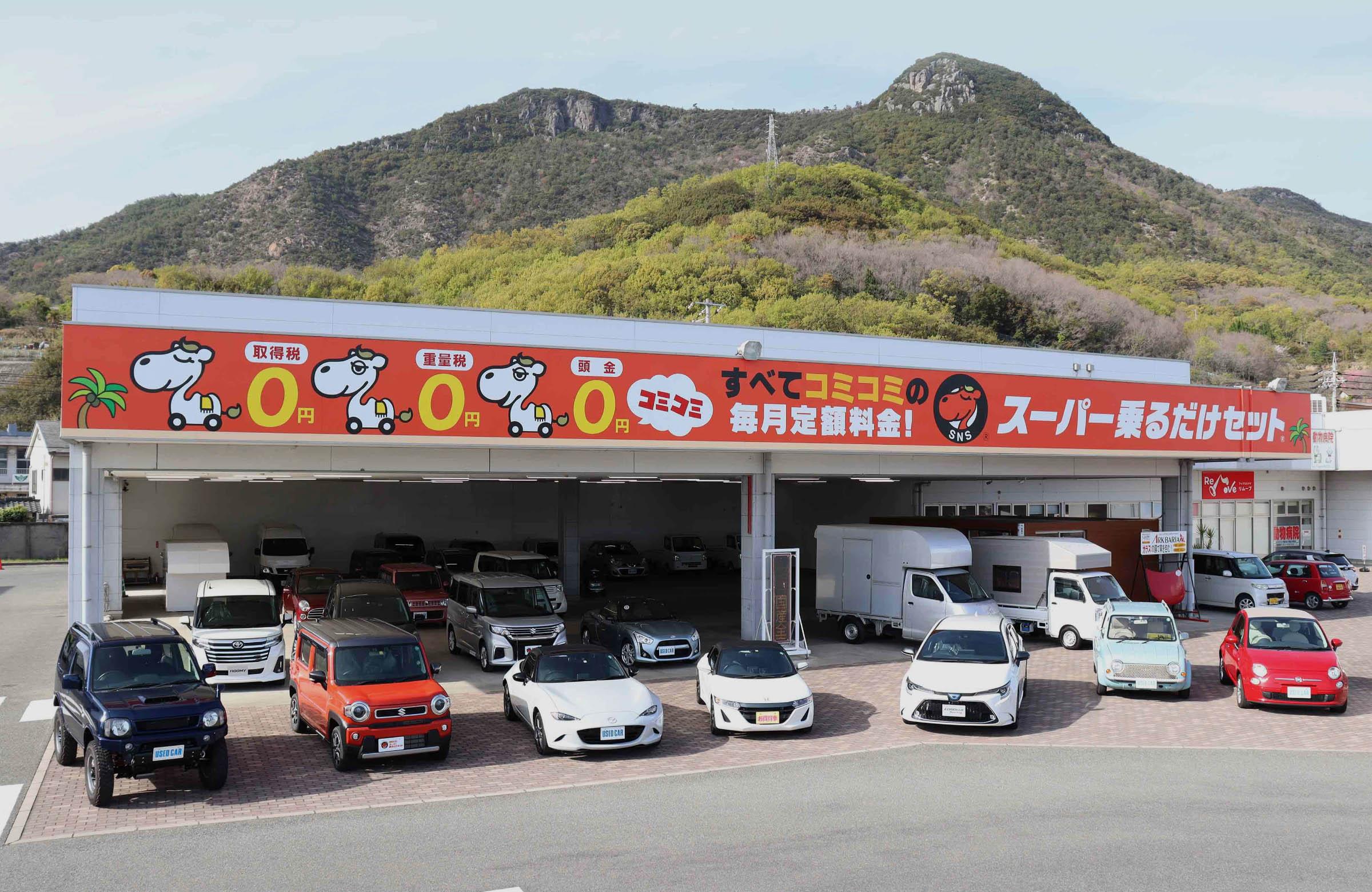 自動車に携わって50有余年香川県小豆島から信頼と安心をご提供します